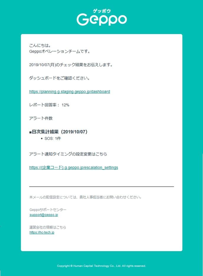 setup_mail-list_08