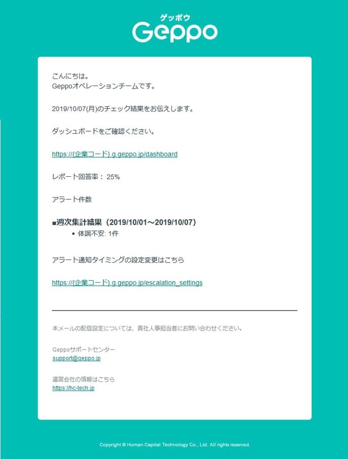 setup_mail-list_09