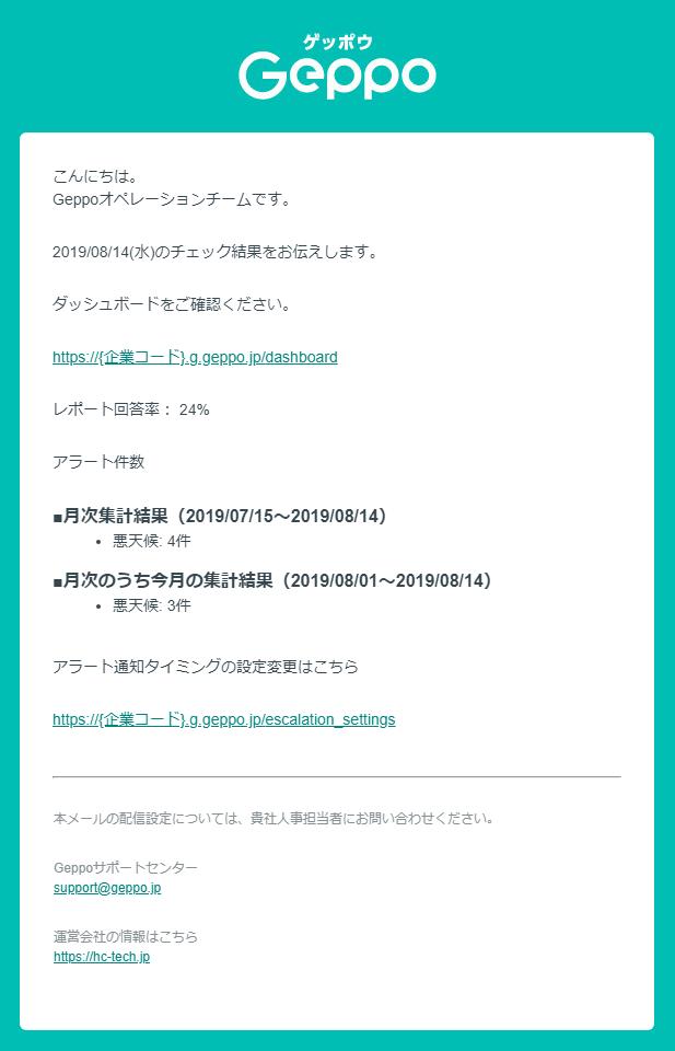 setup_mail-list_10