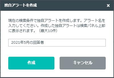 users_list_003
