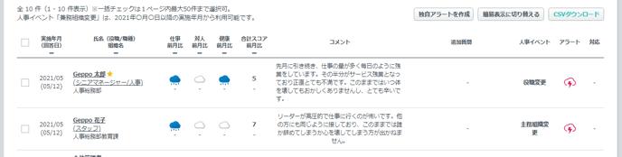 users_list_006