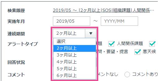 users_list_02
