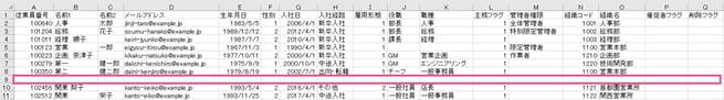 csv_users-list_delete_01
