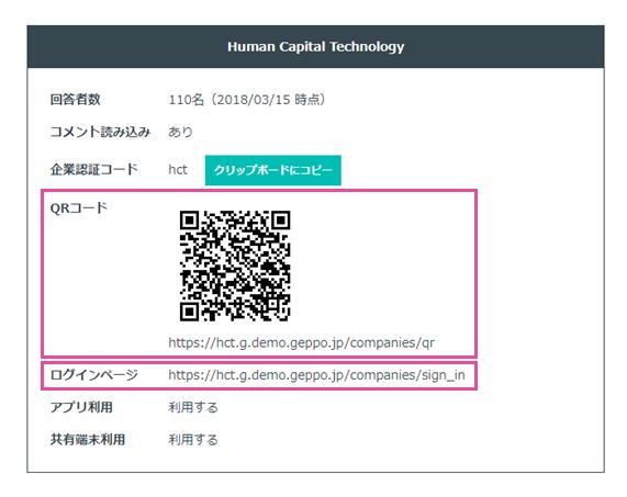app_download_01